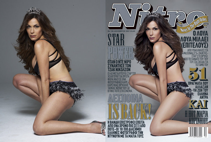 Despina-Vandi-Before-After-Photoshop